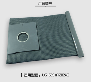 Vacuum dust bag for LG 5231FI2024G