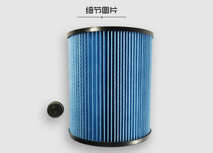 Vacuum Filter for Craftsman 17907